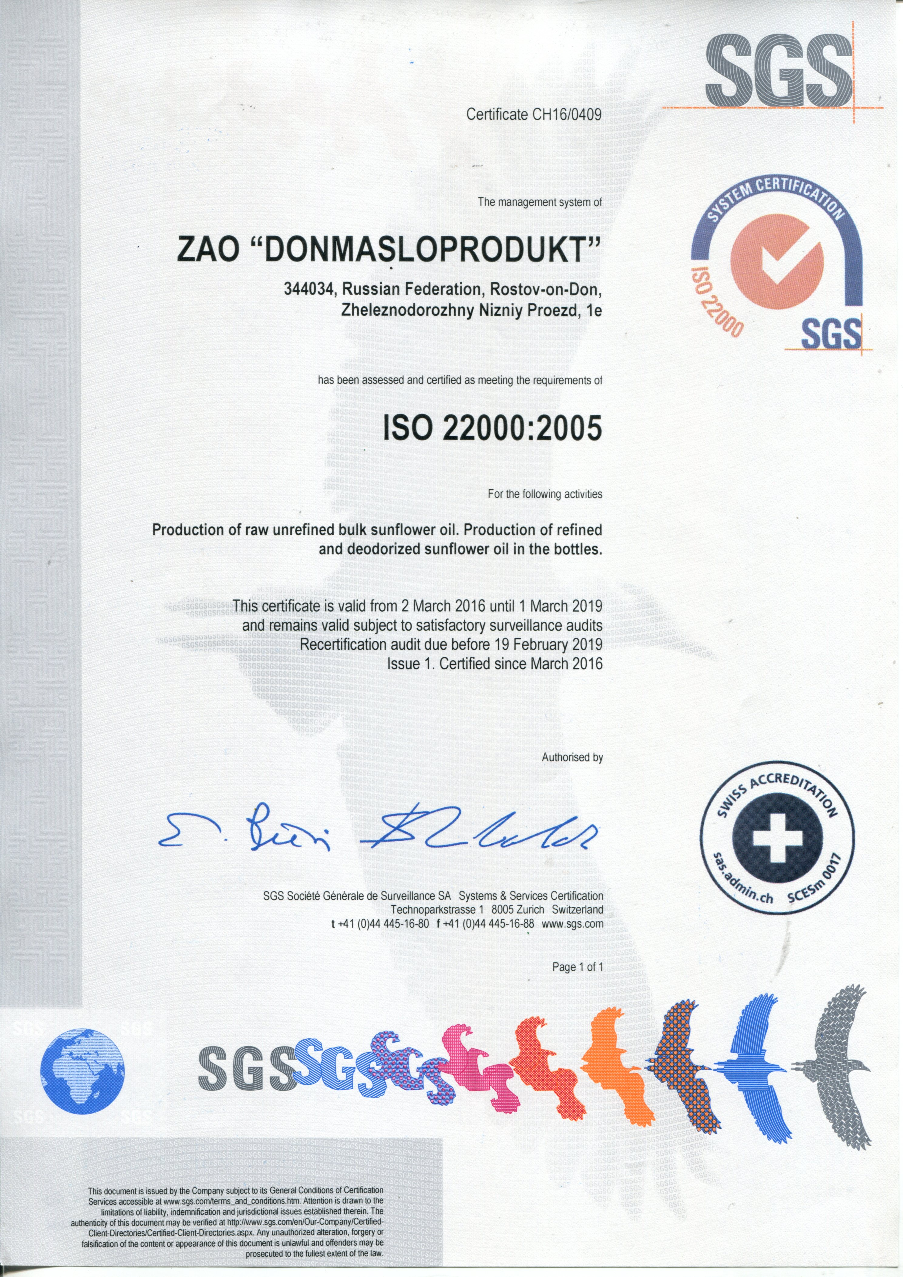 Our quality drupal in march 2016 our company is certified according to iso 220002005 xflitez Gallery